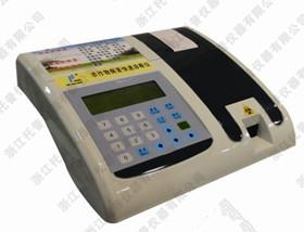 植物病害检测仪TPH-II  浙江托普植物病害测定仪