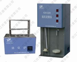 凯氏定氮仪KDN-08C  浙江托普定氮仪