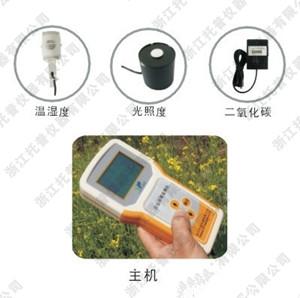 手持式农业环境检测仪TNHY-4  浙江托普环境检测仪