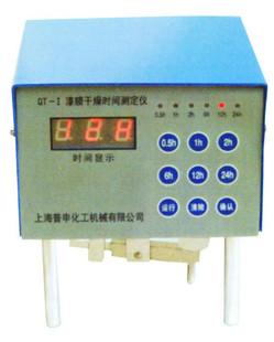 QT-I漆膜干燥时间测定仪上海普申划圈干燥时间测定仪