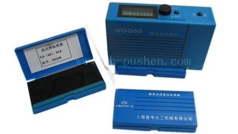 WGG-60便携式数显光泽计上海普申数显光泽度计智能型