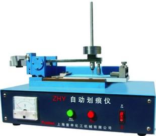 上海普申ZHY自动划痕仪