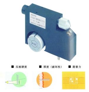 上海PIG多用途干膜检测仪破坏性测厚仪