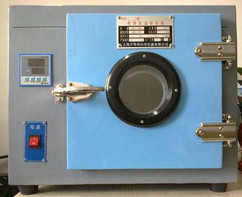 303A3S電熱恒溫培養箱  不銹鋼內膽培養箱