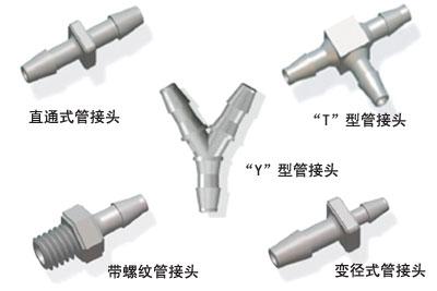 兰格蠕动泵配套产品管接头 软管内经 适用软管