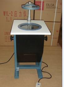 应力仪.WYL-2玻璃应力仪