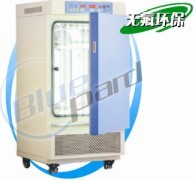 上海一恒MGC-400B光照培養箱  無氟培養箱
