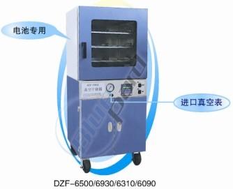 上海一恒DZF-6500B真空干燥箱  微电脑干燥箱