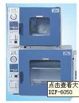 上海一恒DZF-6050真空干燥箱  微电脑200度干燥箱