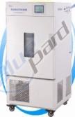 上海一恒LHH-150SD药品稳定性试验箱