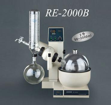 上海欣茂RE-2000B旋转式蒸发器