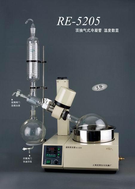 上海亚荣RE-5205旋转蒸发器