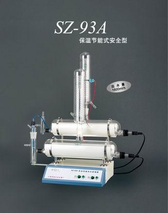上海亚荣SZ-93A自动双重纯水蒸馏器