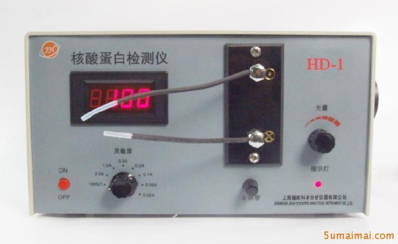 上海沪西HD-1核酸蛋白检测仪