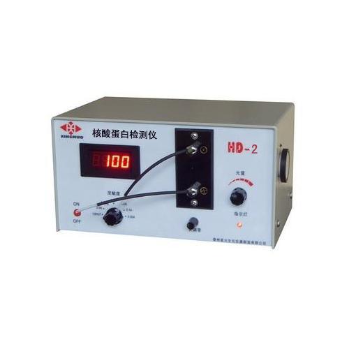 上海滬西HD-2核酸蛋白檢測儀
