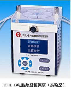 上海沪西DHL-B电脑数显恒流泵(实验型)