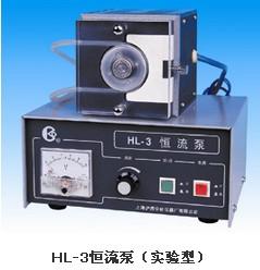 上海沪西HL-3B恒流泵(实验型)