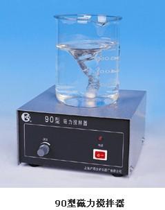 上海沪西90型磁力搅拌器