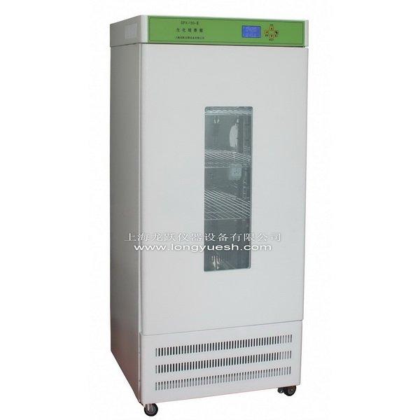 上海龙跃SPX-250F-Ⅱ生化培养箱