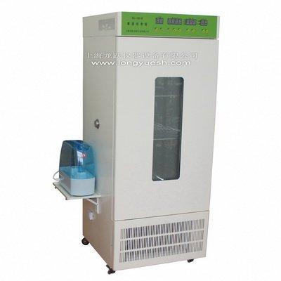 上海龙跃MJ-300F-III霉菌培々养箱