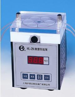 上海沪西HL-2N恒流泵(耐有机型)