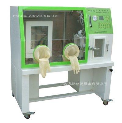 YQX-T厌氧培养箱 上海龙跃培养箱