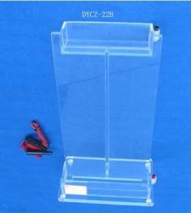 DYCZ-22B单垂直电泳仪(大号)