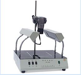 WD-9403B紫外可见分析仪