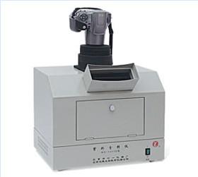 紫外分析仪WD-9403D