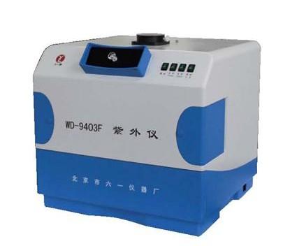 WD-9403F多用途紫外分析仪
