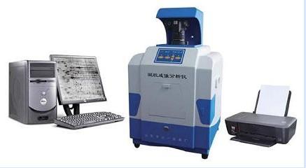 WD-9413A凝膠成像分析系統