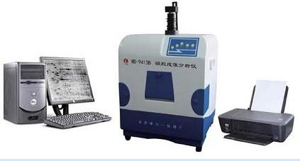 (新型)WD-9413B凝膠成像分析系統