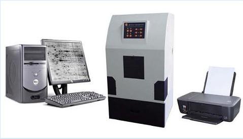 WD-9413C凝胶成像分析系统  北京六一凝胶成像系统