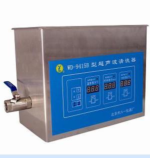 超声波清洗器WD-9415D   北京六一超声波清洗器