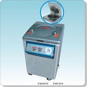 上海三申YM75FN立式壓力蒸汽滅菌器