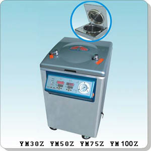 上海三申YM30Z立式壓力蒸汽滅菌器