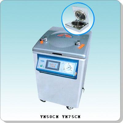 上海三申YM75CM立式壓力蒸汽滅菌器