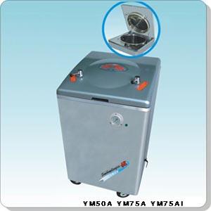 上海三申YM50A立式压力蒸汽灭菌器
