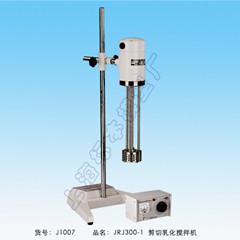 上海標本JRJ300-1剪切乳化攪拌機
