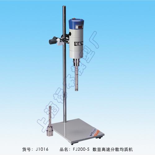上海标本FJ200-SH数显恒速高速分散均质机