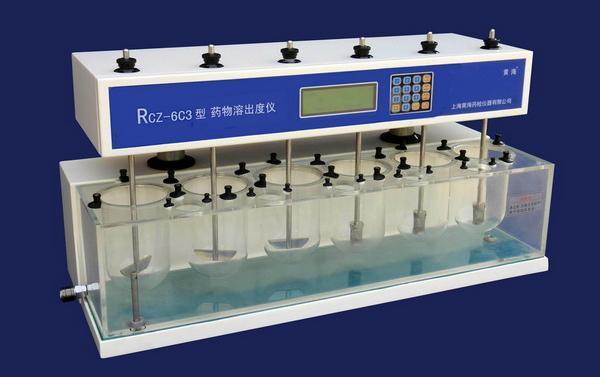 上海黃海RCZ-6C3六杯智能藥物溶出度儀