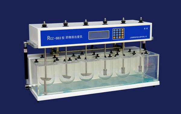 上海黃海RCZ-6B3 智能藥物溶出度儀