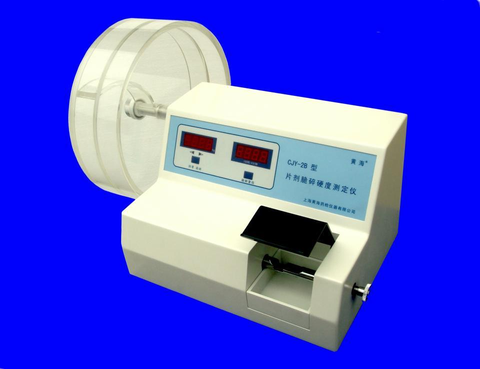 上海黄海CJY—2C片剂脆碎硬度测定仪