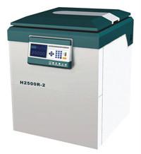 H2500R-2高速冷冻离心机
