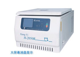 H-2050R臺式高速冷凍離心機