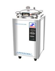 LDZX-50FBS大容积不锈钢立式压力灭菌器  上海申安灭菌器