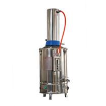 YN-ZD-20不銹鋼電熱蒸餾水器  上海博迅蒸餾水器