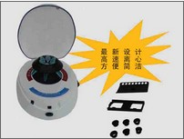 LX-300迷你掌中宝离心机