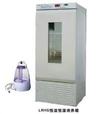 恒温恒湿培养箱LRHS-400BF