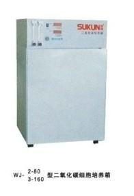 二氧化碳培养箱WJ-2-80   上海苏坤恒温培养箱